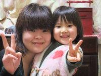 綾子(りょうこ)